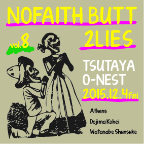 NOFAITH BUTT 2LIES vol.8
